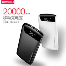 Joyroom 20000mah Power Bank Portable External Battery Universal Mobile Phone Charger Dual USB Powerbank Phones Tablets - yyl178 store