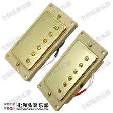 A Set of 2 Guitar Humbucker Double Coil Pickups Bridge & Neck Pickup for Electric Guitar (Gold Cover With Cream Frame)