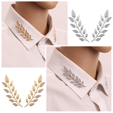 1 Pair Fashion Brooch Jewelry Exquisite Leaf Pins Brooches For Women Leaves Large Brooch Pins Gold Silver Plant Broche Collar(China)