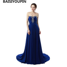 Royal Blue Evening Dress Vestidos Longos Para Formatura 2017 Cheap Long Prom Dresses Made in China