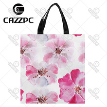 Watercolor Beautiful Pink Blossom Flower Print individual Nylon Oxford Reusable Shopping Bag Gift Foldable Bag Eco Bag Pack of 2