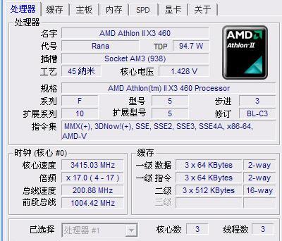 Интернет магазин товары для всей семьи HTB1bhikkzoIL1JjSZFyq6zFBpXaU Процессор AMD Athlon II X3 460 3,4 ГГц трехъядерные Процессор процессор ADX460WFK32GM разъем AM3 938PIN