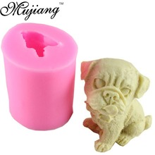 3D Dog Animal Silicone Candle Molds Resin Clay Soap Moulds Cupcake Chocolate Gumpaste Mold Fondant Cake Decorating Tools