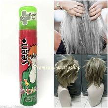 Hot TEMPORARY HAIR COLOR SPRAY SILVER COLOR WITH VITAMIN C&E 85ml Free Shipping