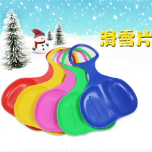 Adult Kids Thicken Plastic Skiing Boards Snow Grass Sand Sledge Sled for Winter Snowboarding