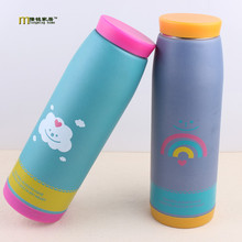 1PC New clouds Star Rainbow water drop lovely insulation Cup stainless steel vacuum creative children's big belly cup KL 3061(China)