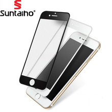 Buy Suntaiho Premium 9H Anti-blue light 3D Frosted Full Curved Tempered Glass Screen Protector Film iPhone 7 Plus Glass Film for $2.93 in AliExpress store
