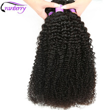 Cranberry Hair Store Mongolian Kinky Curly Weave Human Hair Bundles 100% Non Remy Hair Extensions Can Buy 3/4 pcs Can Be Dyed