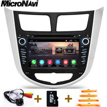 MicroNavi 2din 7 inch Android 6.0 Car DVD Video Player For Solaris Verna Accent Car PC Headunit Radio GPS Navigation BT WIFI MAP(China)