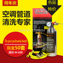 Auto/Car Air Conditioning Pipeline Cleaner Tools Air Conditioning Line Maintenance Freeze Cleaner Bottle Condenser Cleaner(China)