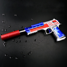 1 PIC Soft Crystal Water Paintball Bullet Gun BOY TOY MACHINE PAINTBALL PISTOL & SOFT BULLET GUN Toy Airsoft Arme Water Gun