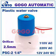 "GOGO high quality 2 way Plastic micro solenoid valve water dispenser 1/4"" BSP 220V AC flow control for water purifier RO machine(China)"