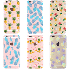 Fruit Pineapple Silicone Soft Case For iphone 6 6S 7 7Plus Transparent Clear TPU Cell Phone Back Cover cases fundas coque