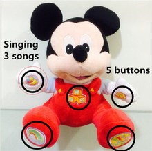 Original Singing Mickey Minnie Mouse Plush Toys Stuffed Soft Doll for Kids Gift 24CM