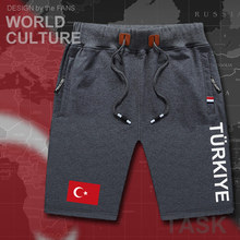 Turkey mens shorts beach new men's board shorts flag workout zipper pocket sweat casual clothing 2017 Turkish Turk country TR(China)