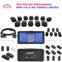 2016 Hot Selling MVP Key Programmer New Arrival Super MVP Key Programmer with best quality and factory price(China)