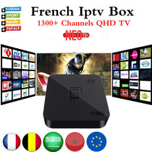 Best Quad Core Android TV Box with 1 Year 1300+Arabic French Belgium IPTV code Live TV & VOD XBMC preloaded  free smart iptv box