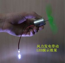 18V DC generator small generator hand generator wind generator with fan and LED Free shipping