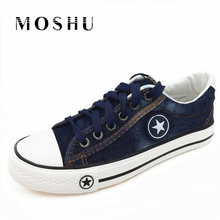 Women Sneakers Canvas Shoes Star Summer Casual Shoes Trainers Walking Skateboard Shoes Flats Tenis Chaussure Femmes(China)
