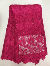 Nice looking african guipure lace fabric,good quality african cord lace latest 2016 fushia pink for party dress A25-72313