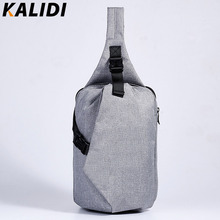 KALIDI Unisex Functional Notebook Casual Chest Pack Zipper Laptop Tablet Shoulder Messenger Bag Case for Apple Ipad 1 2 3 4 Mini
