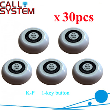 Service Button Restaurant Call Buzzer Server Paging systems K-P Single key 30pcs(China)