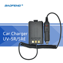 Baofeng walkie talkie Battery Eliminator Car Charger For Portable CB Radio UV 5R UV-5RB UV-5RA Walkie Talkie Accessories(Hong Kong)