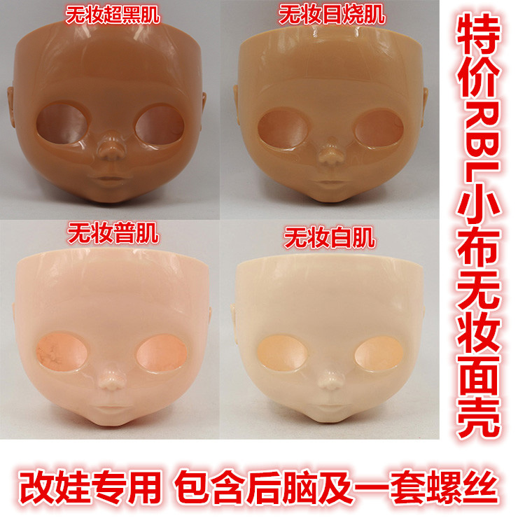 Blythe doll no makeup face shell accessories for makeup RBL styles with back head and a screwdriver doll accessories(China (Mainland))