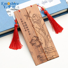 Creative Mahogany Bookmarks Set Business Gifts Wood Bookmarks Custom Lettering Personalized Stationery for Book M043