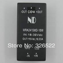 DC/DC converters 24V step down to 15V 10W Dual output wide input voltage dc dc power modules