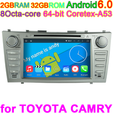 8Octa Core Android 6.0 Vebicle Computer Radio Stereo PC Audio GPS DVR Car DVD Player For Toyota Camry 2007 2008 2009 2010 2011