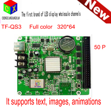 Asynchronous full-color control card TF-QS3/ LED display full color grayscale video card 128M