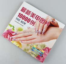 Nail Beauty Salon Equipment Books 10000 Style Art Gel Polish UV Nails Veris Display Show 112page Colors Nagels Magazine Book 716