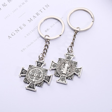 Saint Jesus Christ Cross Pendant Keychain Keyring For Keys Chain Ring Holder Finder Women Men's Bag Handbag Purse Charms Jewelry(China)