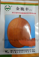 Original Packing , 10G / pack, China High Quality Melon Seeds, Jin Cuifeng Muskmelon Seeds From Academy of Agricultural Sciences