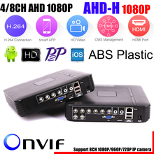 4 Channel 8 Channel AHD DVR AHDH 1080P Security CCTV DVR 4CH 8CH Mini Hybrid HDMI DVR Support IP/Analog/AHD Camera 3G Wifi