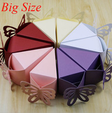 100Pcs (10 Cakes) White / Pink / Purple / Beige / Red Butterfly Cake Style Wedding Favors Candy Boxes Big Size Party Gifts Box