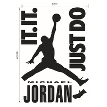 Michael Jordan Play Basketball Quotes JUST DO IT Vinyl Wall Stickers for Kids Boy Room DIY Art Decal Poster Sofa Wall Decoration(China)