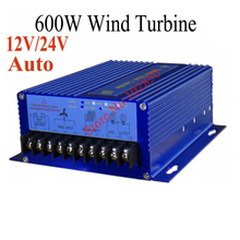 Free Shipping 12/24V Auto 900W(600W wind turbine+300W solar panel) Hybrid Solar Wind Charger Controller(China)