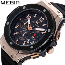 MEGIR Top Luxury Brand Men's Wrist Watch Mens Chronograph Clocks Military Army Sport Clock Men Male Gift Quartz Watches Box 3002(China)