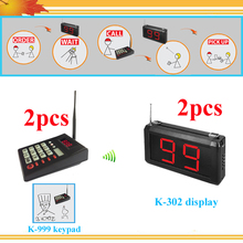 2 keyad and 2 display Coffee shop Restaurant Bar customer serivce calling queue paging system queue management system