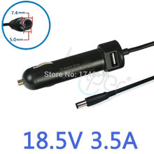 18.5V 3.5A 65W 7.4 x 5.0mm Car Adapter Car charger Laptop charger for HP Notebook C700 CQ20 CQ32 CQ35 500 G60 G61