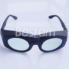 980nm-1064nm-2500nm Infrared IR Laser Protective Goggles Glasses CE OD+5