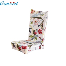 My House Universal Stretch Spandex Dining Room Wedding Banquet Chair Cover Slip Cover A 2017 New Hot Sell 17Tue21(China)