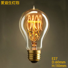 E27 Base 40w Vintage Edison Bulb Dimmable A19 Antique Filament Tungsten Spiral Globe Style Incandescent Bulbs 110V 220v