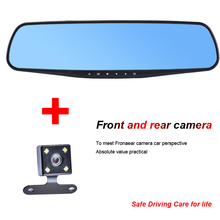 Blue Mirror 1080P HD Wide HD Driving Recorder 4.3 inch 1080P Dual Camera Car Dvr Camera Rearview Mirror Dash Camera 3.0(China)
