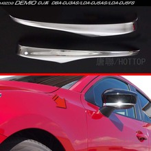 Chrome Side Mirror Cover FOR Mazda 2 Demio 2015 2016 DJ DL Mazda2 Back Rear Styling ABS Trims