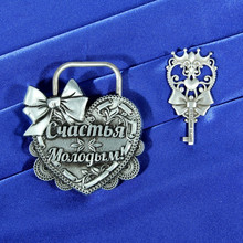 2015 New listing  ! NEW  Lovers The lock and key! ! the wedding ceremony gifts for The young couple, happy forever