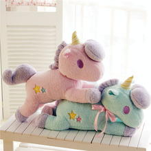 55cm Unicorn Plush Toy Cute Animal Tissue Cover Box Soft Stuffed Plush Dolls KidsToy Kawaii Figure Fluffy Gift For Children(China)