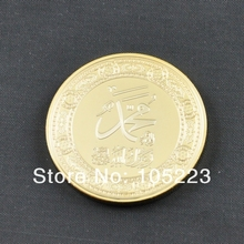 100pcs/lot wholesale free shipping 1oz ounce troy 999 fine Gold clad plated Saudi Arabia national flag masjid SA metal gold coin(China)